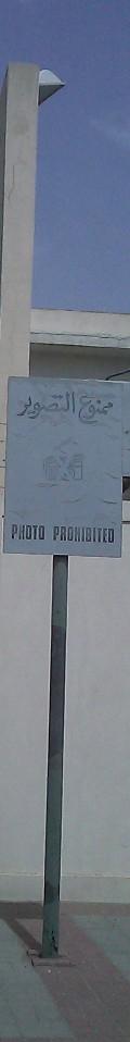 Signage... crop